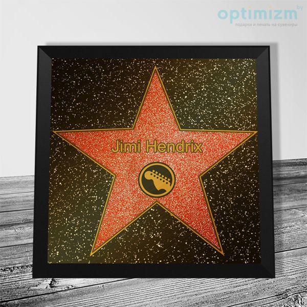 Подарок звезда с неба 36